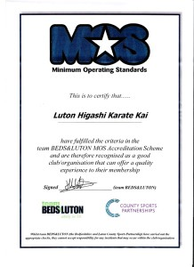 MOS Certificate